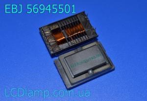 EBJ 56945501