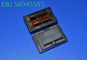 EBJ 56945505