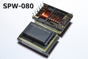 SPW-080
