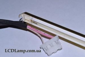 Сборка с 1-й лампой 318 (лампа 314-315)