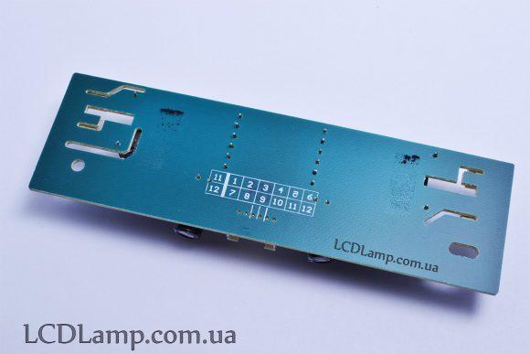 Универсальный-инвертор-на-4-лампы-с-2-мя-трансформаторами-вид-2
