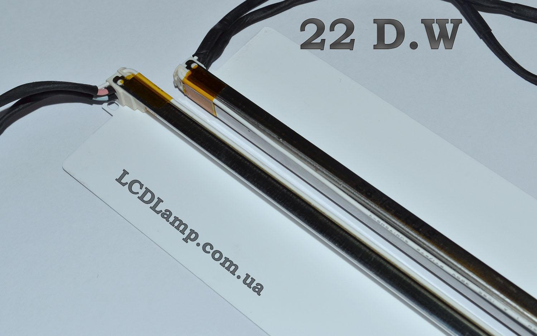 ccfl сборка из 2-х ламп для 22-х дюймового монитора