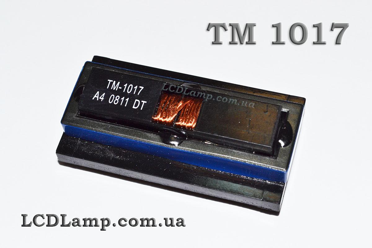TM-1017 оригинал 100%
