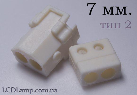 Держатели ламп 7мм. тип2