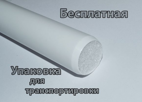 Бесплатная упаковка для транспортировки ламп сccfl