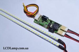LED (светодиодная подсветка монитора )