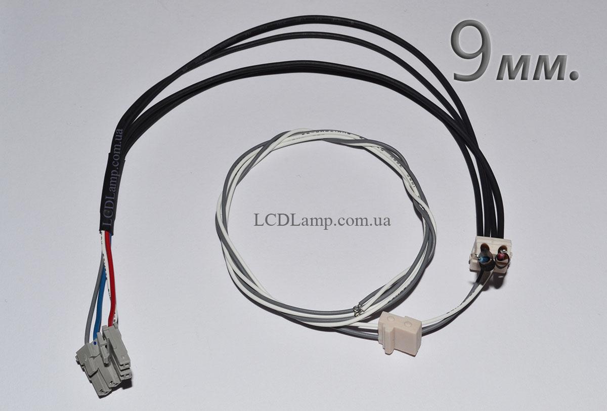 Резинки для CCFL ламп с проводами (9мм)