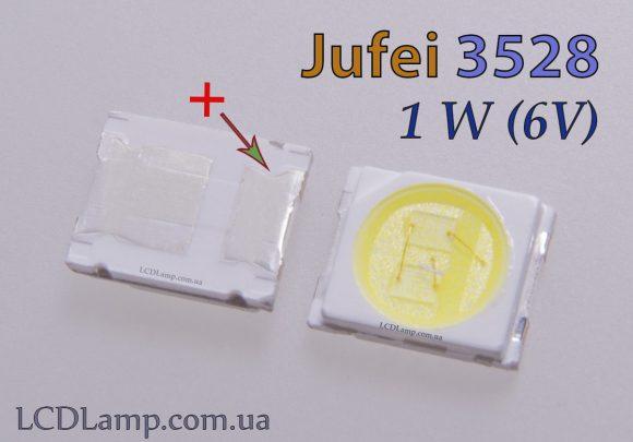 jufei-3528(1w-6v)
