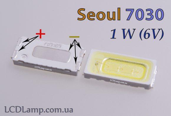 seoul-7030-1w-6v