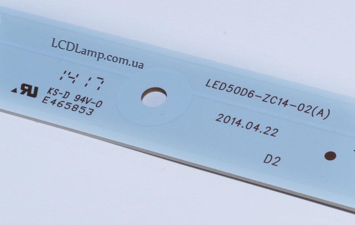 LED50D6-ZC14-02(A)вид 2