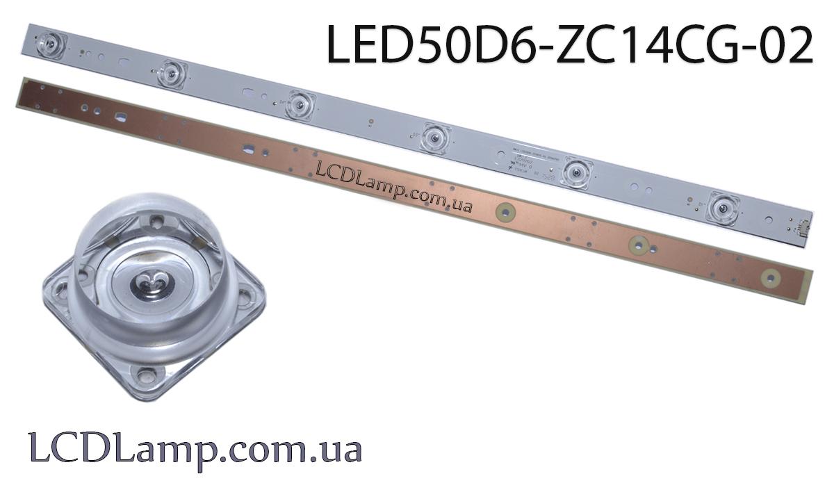 LED50D6-ZC14CG-02