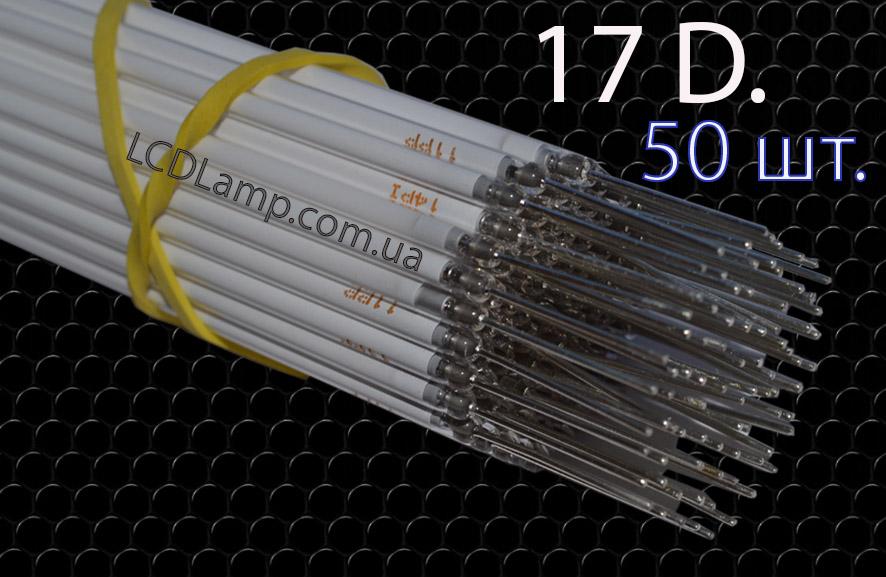 Лампы подсветки монитора оптом CCFL