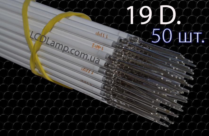 Лампы подсветки монитора оптом 19 (384 мм)