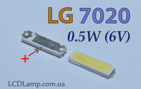 LG 7020 0.5W(6V)