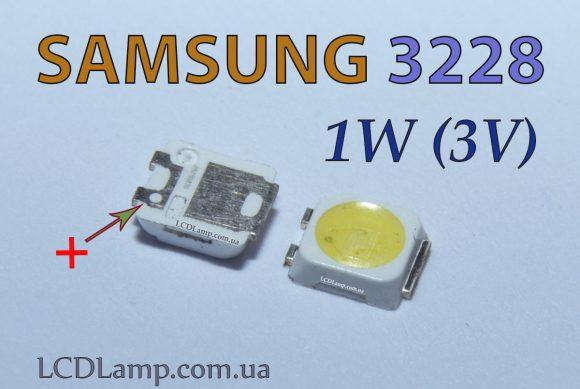 Samsung 3228 1W(3V)