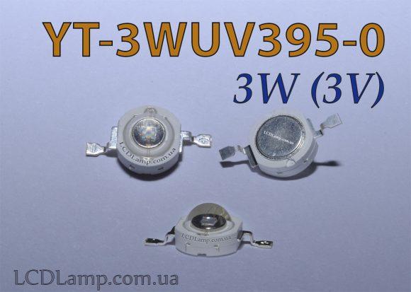 YT-3WUV395-0 (3W) 3V УФ светодиод для сушки гель лака