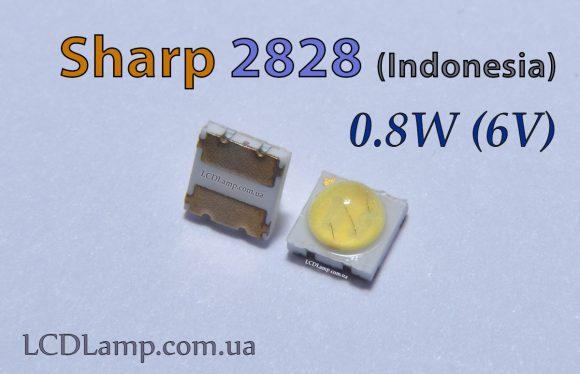 Sharp 2828 0.8W 6V светодиод телевизора (String)