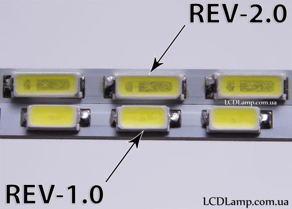 LED подсветка ноутбука Rev-2.0(2017) сравнение