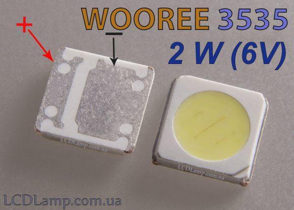 WOOREE 3535 (2W 6V)