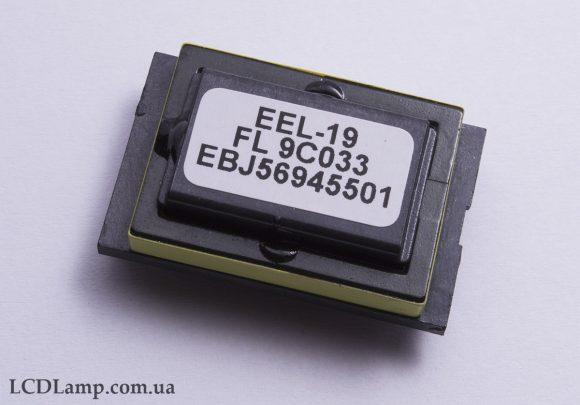 EEL-19 (EBJ56945501)