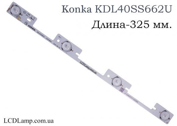 Konka KDL40SS662U lcdlamp