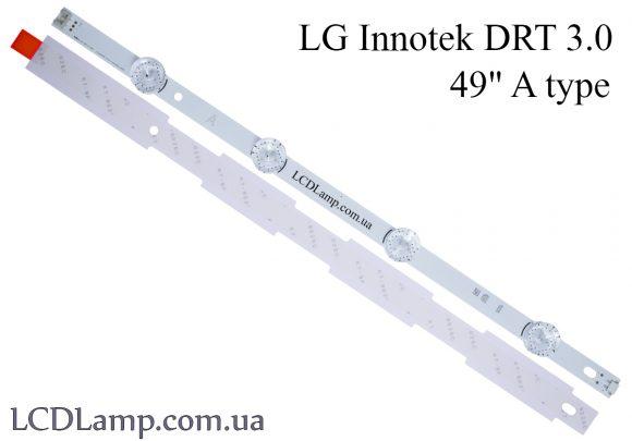 LG DRT 3.0 49_A type