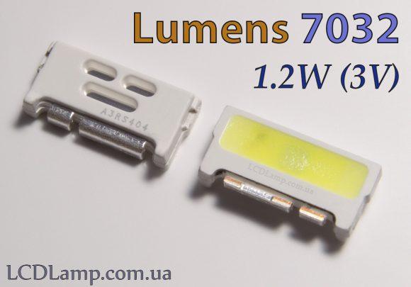 Lumens 7032 (1.2W 3V)