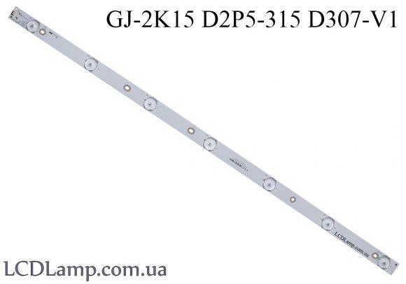 GJ-2K15 D2P5-315 D307-V1