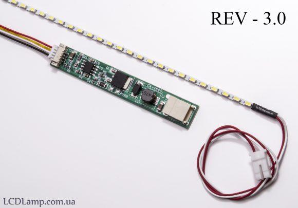LED подсветка ноутбука Rev-3.0(2018)