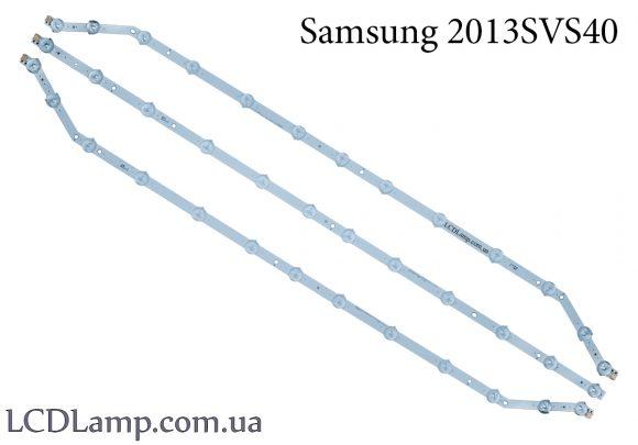 Samsung 2013SVS40