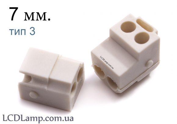 Держатели ламп (7-мм.)Тип 3