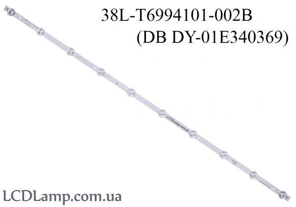 38L-T6994101-002B (DB DY-01E340369)