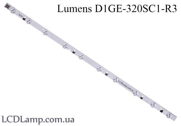 Lumens D1GE-320SC1-R3