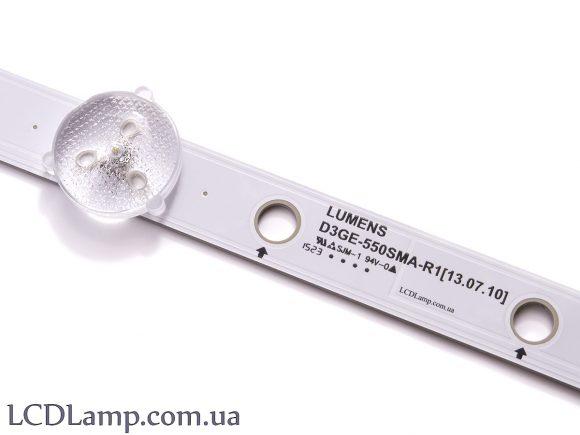 Lumens D3GE-550SMA-R1 вид 2