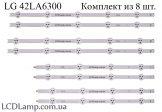 LG 42LA6300