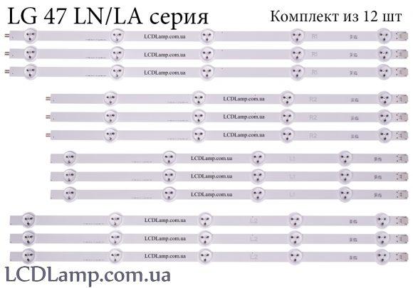 LG 47 LN.LA серия