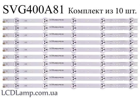 SVG400A81 комплект