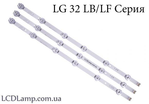LG 32 LB.LF SMD аналог LG 3535