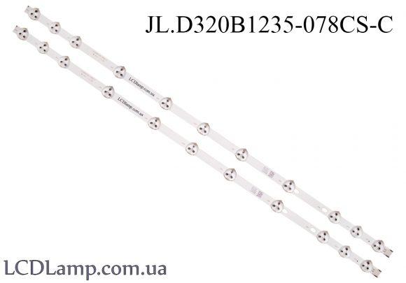JL.D320B1235-078CS-C
