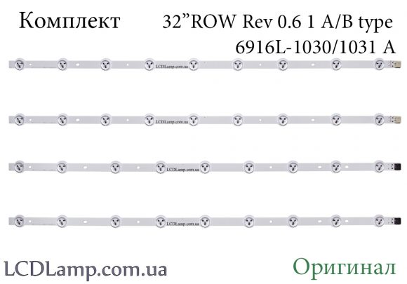 "32""ROW Rev 0.6 1 A.B type 6916L-1030.1031 A комплект оригинал"