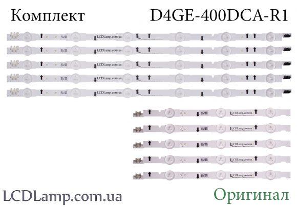 D4GE-400DCA-R1 Оригинал комплект