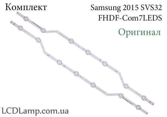Samsung 2015 SVS32 FHDF-Com7LEDS комплект оригинал