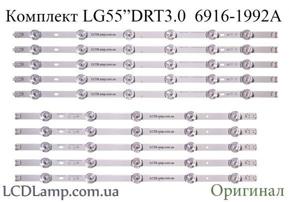 LG 55 DRT 3.0 B-Type 6916L-1991,1992A