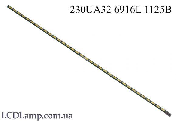 230UA32 6916L 1125B