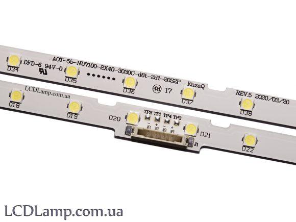 AOT-55-NU7100