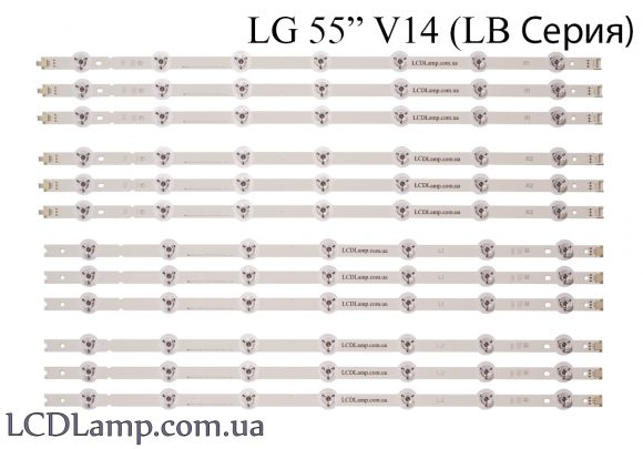"LG 55"" V14 (LB Серия) 55 V14 Slim DRT"